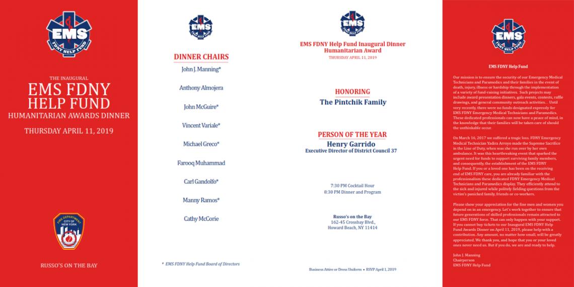 EMS FDNY Help Fund Inaugural Dinner Humanitarian Award